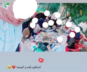 بُنَاتّ, جمعه, and صديقاتي image