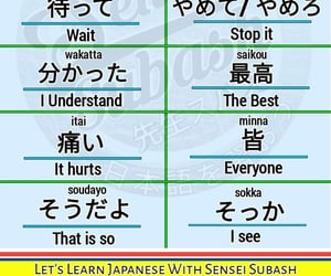 japan, sensei, and japanese image
