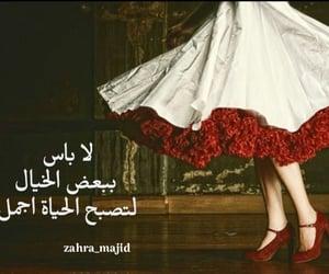 Image by zahra_majid