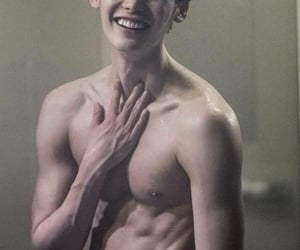 daddy, lee jong suk, and asian daddy image