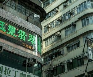 china, hong kong, and enviroment image