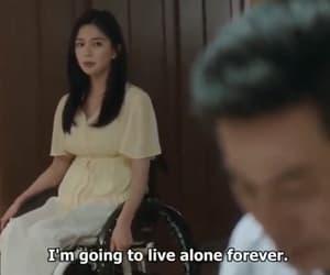 korean, subtitles, and kmovie image