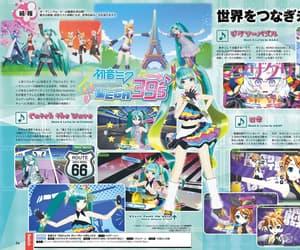 anime, archive, and hatsune miku image