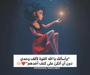 سند, ﺑﻨﺖ, and عونٌ image