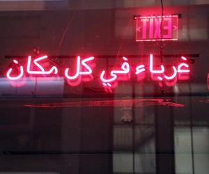 ﻋﺮﺑﻲ, شعر, and اقتباسً image