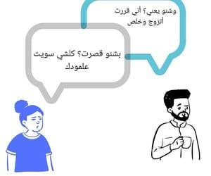 عربيّات, ٌخوَاطِرَ, and بقلمي image