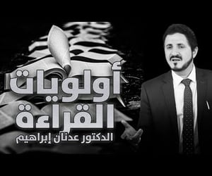 video, 2019, and نجيب محفوظ image