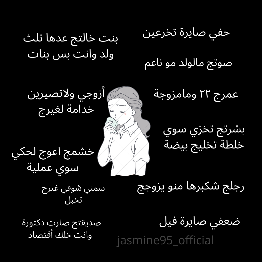 article, حُبْ, and حزنً image