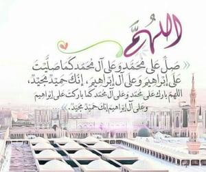 Image by الاثنين 4 شوال 1418