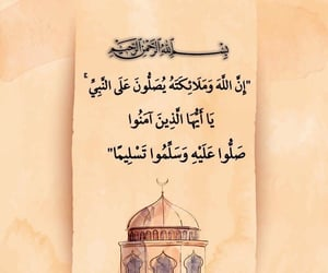 قرآن and آية image