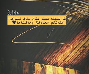 sad, ذكريات, and خسارة image