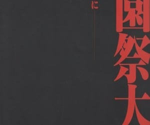 noir, chinois, and ecriture image