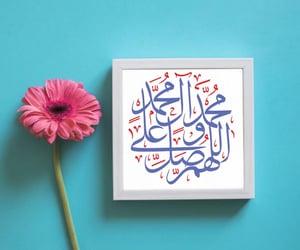 love, أُحِبُكْ, and حُبْ image