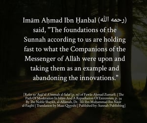 allah, sabr, and islam image