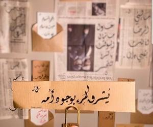 إقتباس اقتباساتي, عربي كلمات إقتباس, and كتاباتي حب كلمات image