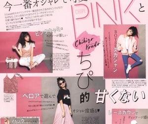 fashion, japanese, and magazine image