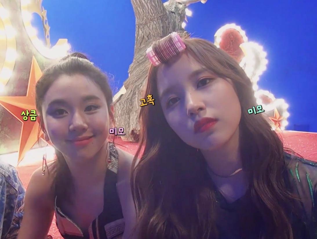 twice, myoi, and son chaeyoung image