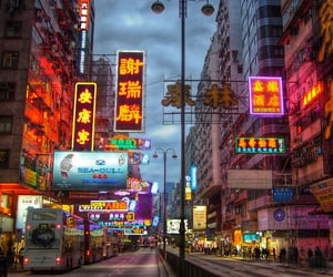 asia, china, and japan image