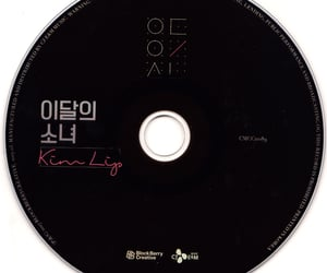 album, cd, and disc image