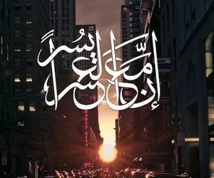 arab, ﻋﺮﺑﻲ, and islam image