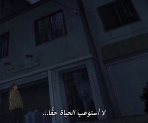 anime, arabic, and مقتطفات أنمي image