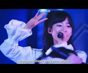 concert, fukuoka seina, and live image