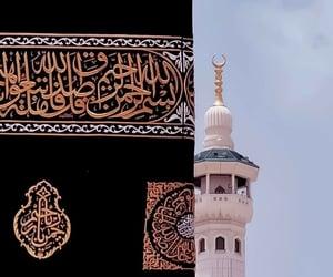 islam and makkah image