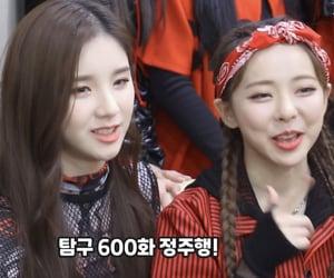 kpop, viví, and kim hyunjin image