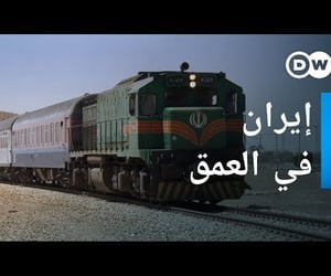 dw, ثقافة, and بحر قزوين image