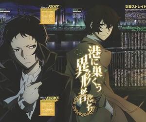 anime, bungou stray dogs, and akutagawa image