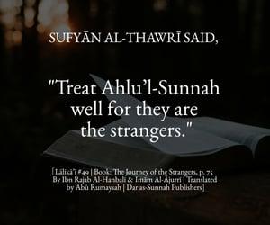 hijab, hadith, and sabr image
