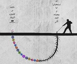 ❤, ترند, and استغفر الله image