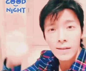 donghae, gif, and kings of k-pop image