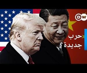 dw, الصين, and ترامب image