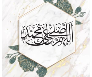 love, النبي, and حُبْ image