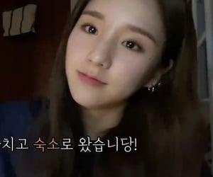 heejin, jeon heejin, and loona tv image