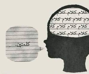 بالعربي image