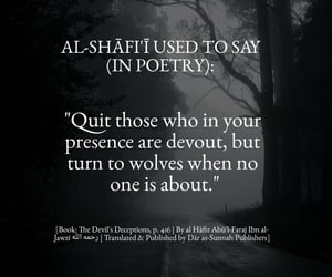 allah, hijab, and poetry image