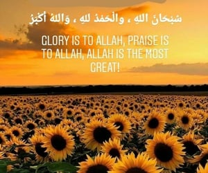 allah, اسﻻم, and know_real_islam image