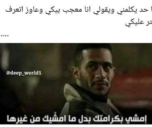 Image by سماااااار 🖤👑