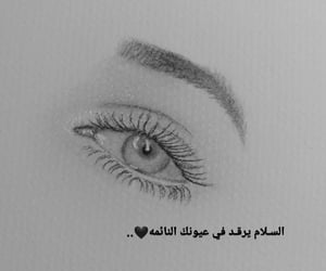 art, eye, and فن image