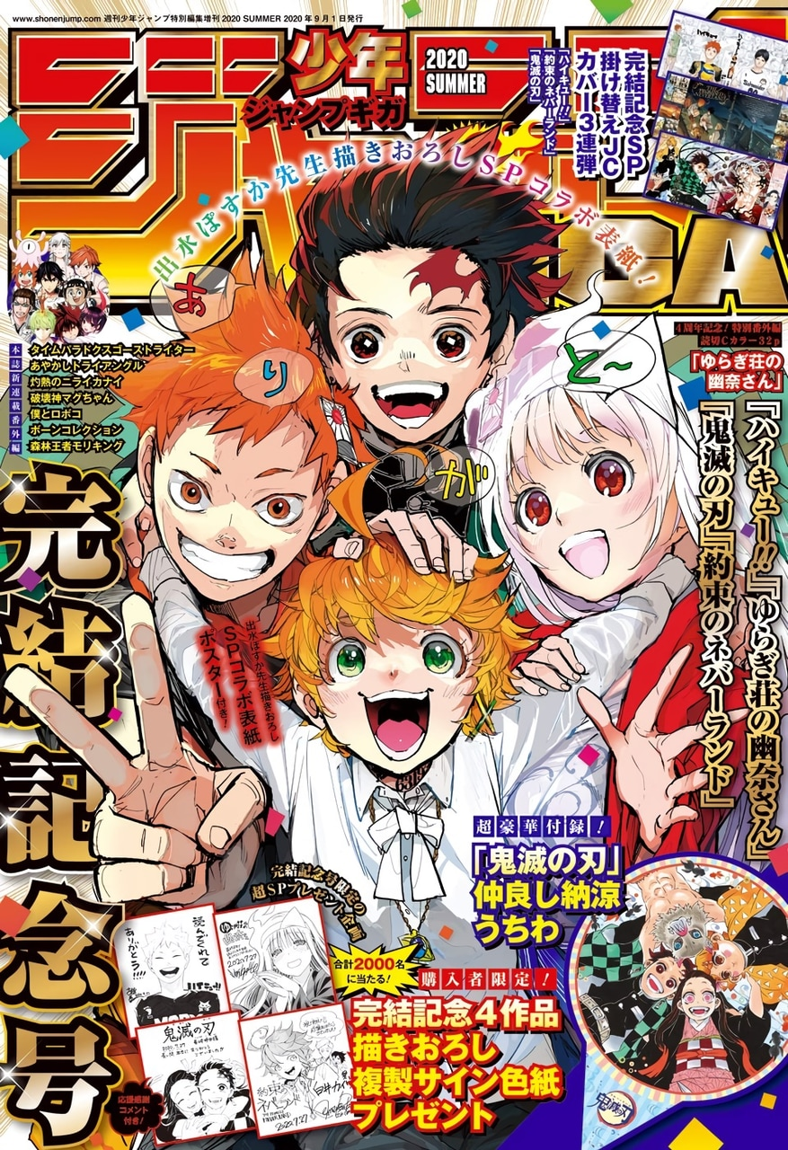 40 Images About Anime Magazine Covers On We Heart It See More About Anime Magazine And Manga