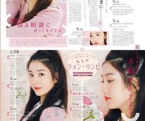 magazine, sakura, and scans image