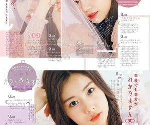 izone, magazine, and yuri image