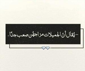 كﻻم, كتابات, and ﺭﻣﺰﻳﺎﺕ image