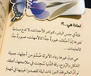 بالعراقي, ﺭﻣﺰﻳﺎﺕ, and كتابة كتابات كتب image