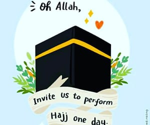 allah, blessings, and deen image