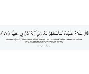dz, استغفر الله, and الله اكبر image