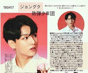 bts, jungkook, and magazine image