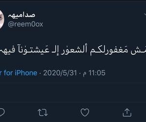 story, حُبْ, and ْعتْبّ image